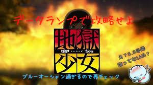 【見逃し厳禁】地獄少女・宵伽5.5号機の狙い目/逃げスロ