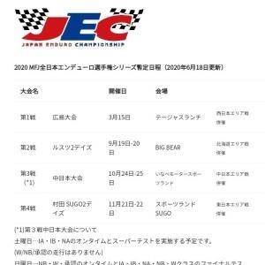 さてさて、次のレース