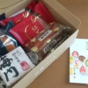 【楽天】買ってよかった!!一口でお気に入りになったリピ決定の美味しい和菓子♪