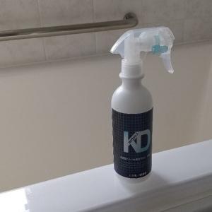 デイリー使いに最強!家中どこでもカビ取り・防カビ・抗菌ができる手肌に優しいマルチ洗剤