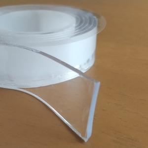【ダイソー】魔法のテープはもう必要ナシ!?110円でgetできる超激似のスゴイ新商品