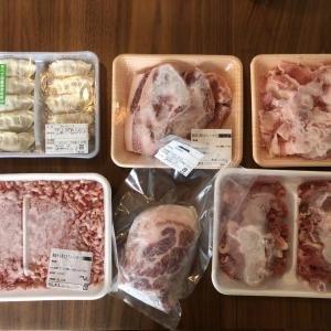 都城市のふるさと納税で豚肉「前田さん家のスウィートポーク」2.2kgのレビューをブログで紹介!