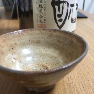 「鷹勇 生酛純米」×「唐津焼 安永頼山」