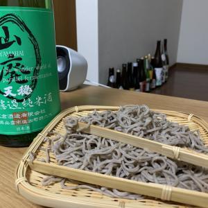「天穏 山廃純米 生」×「ざる蕎麦」