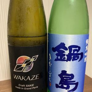 鍋島 vs WAKAZE