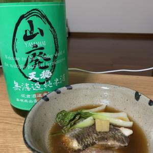 「天穏 山廃純米 生」×「鯛のアラ煮」