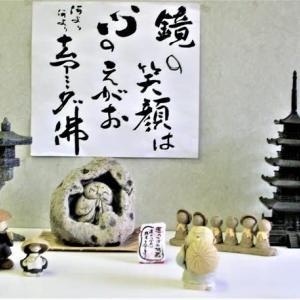 No411   笑顔