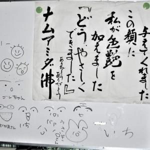 No417  笑顔