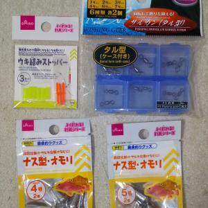 クワとっちゃんのカゴ釣り道具10