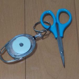 クワとっちゃんの釣り道具15