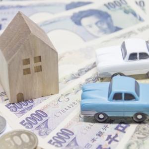 保険・投資・貯金などそれぞれの利回りを計算して分かる事