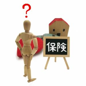 貯蓄性保険の解約基準を考える【保険と投資を分ければ答えは出る】