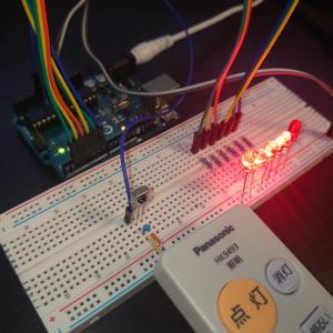 【Arduinoで電子工作-6】赤外線リモコンで無線通信【受信】