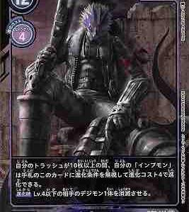 7/22 発売 ブースターパック第2弾 ULTIMATE POWER シングルカードの初動が判明!