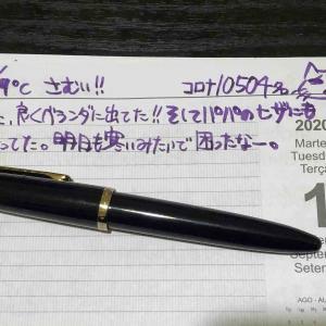 【万年筆・インク】妻のねこ日記・2020年9月第1週!【猫写真と猫イラスト】