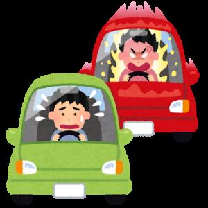【あおり運転厳罰化から1週間】 改めて改正内容10項目の整理と対策【あおられ運転も?】