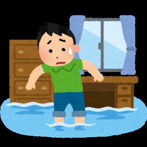大人になると変わる?大雨洪水警報で学校は休みなのに、会社は強制出勤って理不尽じゃね?