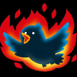企業だけでなく個人でもTwitterを運用する時代に【これから始める人へ】