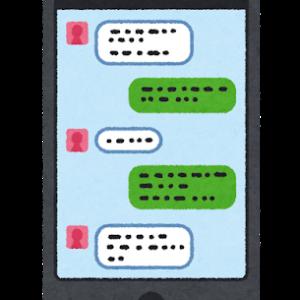 「じぶんぽっく」の迅斗さんが、今度はLINE公式アカウント(LINE@)を作ったそうです
