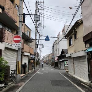 【尼崎市】平和湯