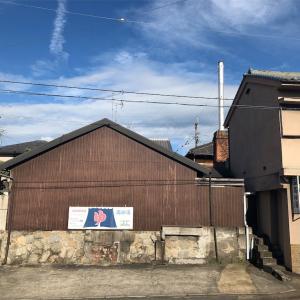 【大和高田市】高砂湯