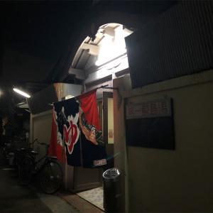 【尼崎市】第一敷島湯