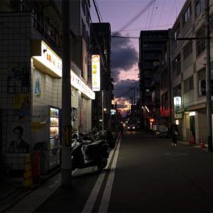 【神戸市】水木湯
