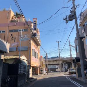 【神戸市】朝日温泉