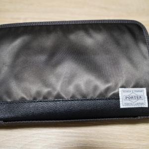 「一生モノシリーズ」ポーターの長財布は財布としてもポーチとしても一級品だった。