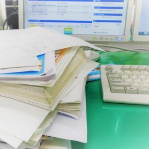 「ペーパーレスの時代は来る?」介護の現場も紙であふれているぞ・・・
