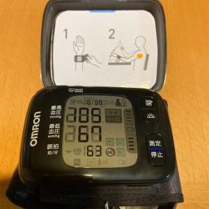 血圧を下げる精油、上げる精油