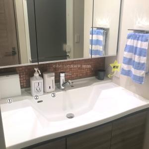 狭小住宅 の 洗面所 に\セリアの新しいコップ/ &お気に入りアイテム紹介