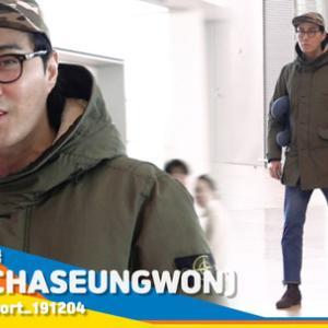 チャ・スンウォン、カリスマ出国