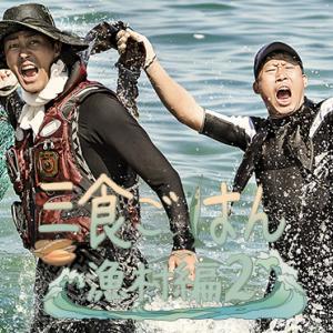 スンウォンさん出演「三食ごはん 漁村編5」M netにて放送決定