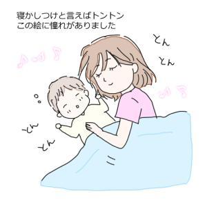 寝かしつけのトントン、みなさん効果ありますか?
