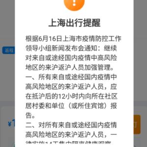 上海から西安経由で敦煌に 健康吗との戦い