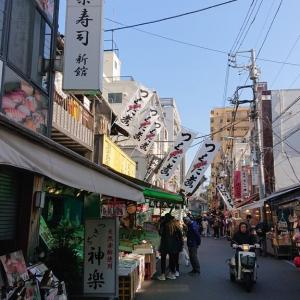 築地 築地散歩と、つきじ吉野吉弥で穴子のばかしあい