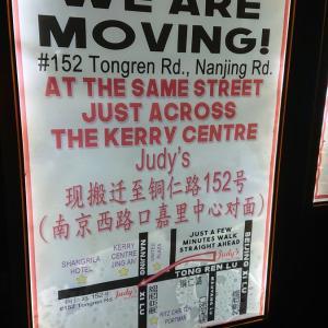 上海 Judy's 外国人おっさん向けナイトクラブ
