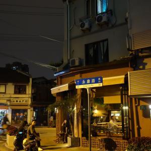 上海 永康路で古い街並みを見ながらクラフトビール