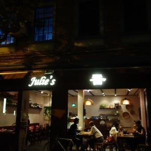 上海 雲南料理とワイン Julie's 香