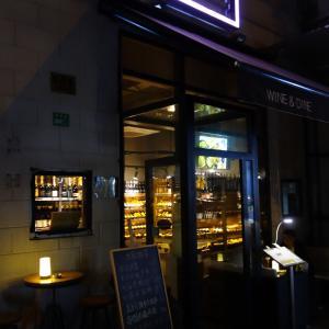上海 Siteのテラスでひと飲み 粋美亭で日本酒と手打ち蕎麦 架空請求疑惑