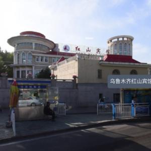 ウルムチ 紅山賓館と紅山公園