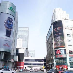 上海 浦東にできた裕兴記の新店で虾仁蟹粉面