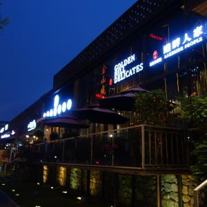 北京出張 日本居酒屋をハシゴしてみる