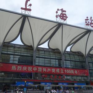 上海から無錫に 列車に乗り遅れた