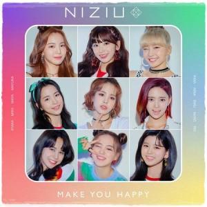 NiziUメンバーの人気順位ランキング2020最新!日本&海外篇!