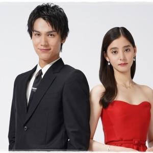 中川大志と新木優子は付き合ってる?お似合いで相性抜群?交際の真相は?