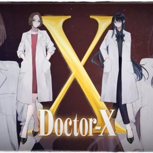 ドクターX主題歌がAdoな理由6選!Superflyじゃない時代到来?