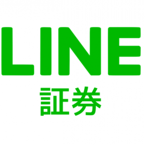 LINE証券の口座開設・取引のやり方を徹底解説【スマホがあればできます】