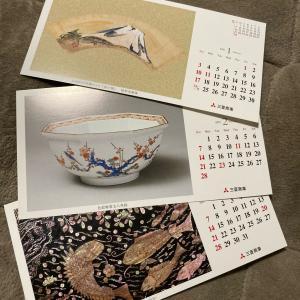 今日は持株も↗️三菱商事から卓上カレンダー